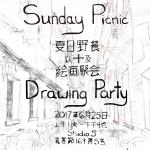 jiashan drawing day.002